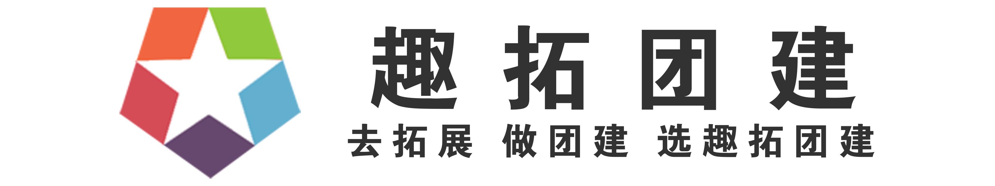 广州拓展公司  400-086-8676