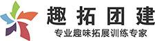 广州户外拓展培训15年